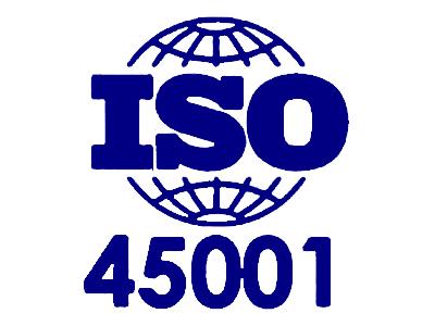 Curso de Gestión de la prevención ISO 45001