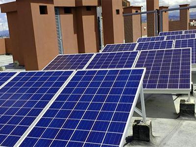 curso energia solar online